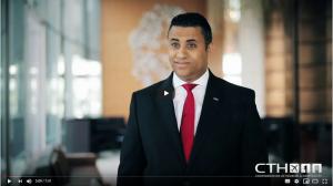 CTH at Intercontinental Hotel Dubai
